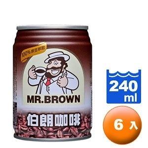 金車 伯朗咖啡 240ml (6入)/組【康鄰超市】