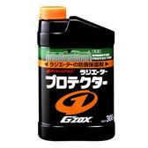 SOFT99 舒冷水箱精(塑膠罐)