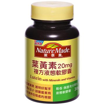 萊萃美 葉黃素複方液態軟膠囊 30粒/瓶 效期2020.10◆德瑞健康家◆