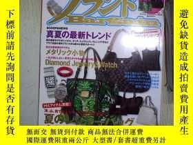 二手書博民逛書店BARGAIN罕見2011 9 日文雜誌(01)Y180897