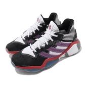 adidas 籃球鞋 Harden Stepback J 白 黑 紅 女鞋 大童鞋 運動鞋 Jame Harden 【ACS】 FV7184