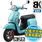 【抽真無線藍芽】J-BUBU 115 A...