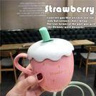 卡通草莓水杯韓版創意陶瓷杯帶蓋帶勺可愛少女學生馬克杯子辦公室·皇者榮耀3C