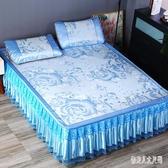 涼席冰絲席1.5米床席子夏季三件套夏天1.8m床裙可折疊水洗軟床單WL2242【俏美人大尺碼】