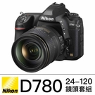 Nikon D780 KIT 24-120mm 全幅 登錄登錄送PD聯名相機背帶 國祥公司貨 Z6 無反