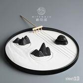 居家擺件 禪意枯山水擺件日式創意居家客廳茶桌擺設品沙盤風水微景觀禮物 df8478【Sweet家居】
