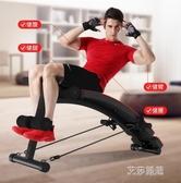 仰臥板仰臥板仰臥起坐健身器材家用啞鈴凳多功能收腹機運動腹肌板 艾莎嚴選
