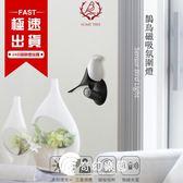 感應燈 USB觸控感應光控人體感應燈-現貨