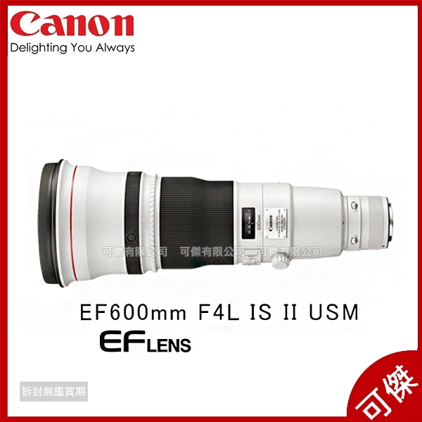 Canon EF 600mm F4 L F4L USM IS II 打鳥鏡 大砲 鏡頭 總代理台灣佳能公司貨 可傑