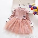 女童洋裝春秋童裝韓版2020新款兒童兔子寶寶網紗公主裙洋氣裙子 蘿莉新品