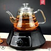 全靜音電陶爐蒸/煮燒水煮茶養生蒸汽泡茶壺igo220v爾碩數位3c