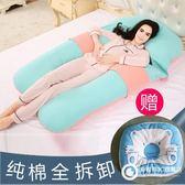 孕婦枕頭護腰側睡枕墊腳枕 u型枕托腹枕 Tzfy20