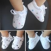 店長推薦 嬰兒鞋秋冬款0-6-8-12個月男女寶寶鞋軟底學步鞋0-1歲新生兒鞋子