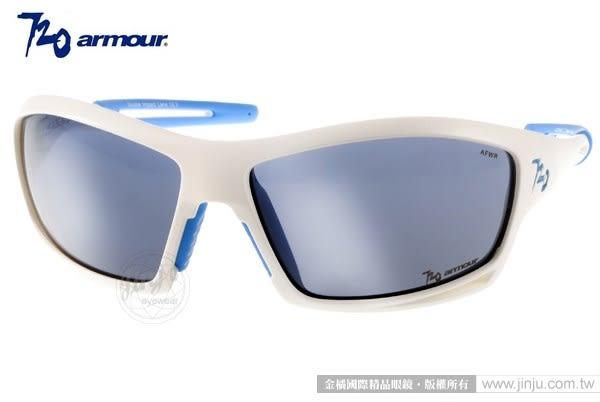 720 運動太陽眼鏡 720T920 C02 (白-藍) 台灣製 單車騎士的必備珍品 # 金橘眼鏡