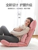 喂奶神器哺乳椅子護腰枕坐月子懶人床上躺喂靠背抱娃凳墊椅 怦然心動