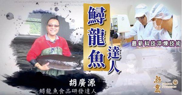 【鱘寶】鱘龍骨膠原凍12瓶組-電電購