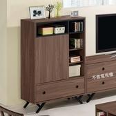 ~森可家居~約克2 7 尺展示櫃8CM806 2 收納書櫃置物櫃
