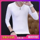 純色長袖T恤 男士白色打底衣服 打底衫秋季 百搭秋衣男小衫圓領體? 超值價