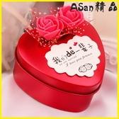 伊人 禮盒5個裝喜糖盒子鐵盒個性糖果盒包裝盒子