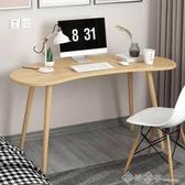 書桌電腦桌台式桌桌子家用臥室簡約學生桌子辦公桌轉角書桌寫字桌 西城故事