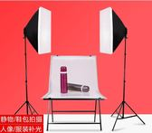 小型攝影棚攝影燈套裝人像服裝主播補光拍攝拍照燈柔光箱道具igo 3c優購
