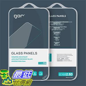 [玉山最低比價網] 鋼化玻璃膜 GOR 果然 (防藍光版) 蘋果7 (5.5吋) iPhone 7 plus 手機螢幕 9H 保護貼 2.5D