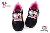 Hello kitty 運動鞋 女童 網布透氣 MIT慢跑鞋G7991#黑色◆OSOME奧森童鞋