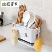 掛式筷籠瀝水筷子架家用筷子籠 廚房塑料勺子收納架筷子筒