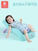 兒童洗頭椅小哈倫兒童洗頭椅小孩洗發躺椅寶寶洗頭床加大號嬰兒浴盆可折疊多莉絲旗艦店YYS