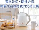 《長宏》Zojirushi象印快煮電氣壼【CK-BAF10】容量:1公升,超省電設計!可刷卡,免運費~