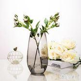 花瓶 歐式時尚插花造型花器簡約彩色玻璃現代客廳裝飾品擺件 KB8754【優品良鋪】