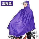 雨衣騎行單人加厚防水雨披雨衣成人騎行雨衣【極簡生活】