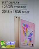 [COSCO代購]  W118393 iPad (第六代) Wi-Fi 128GB 金 Gold (MRJP2TA/A)