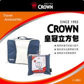 CROWN皇冠防水防撕裂摺疊立方包 旅行衣物收納包旅行袋 兩色任選-美冠皮件