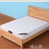 床墊彈簧床墊 偏硬厚雙人經濟型1.8米床椰棕墊軟硬兩用席夢思 igo