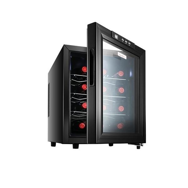 富信 JC-33AW紅酒櫃子 恒溫恒濕小型家用酒櫃冰吧冷藏櫃雪茄櫃  ATF 『全館鉅惠』