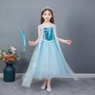 藍色亮片紗質包袖紗裙公主服 (不含皇冠魔法棒) 長裙 公主洋裝 女童 萬聖節角色扮演 橘魔法 現貨