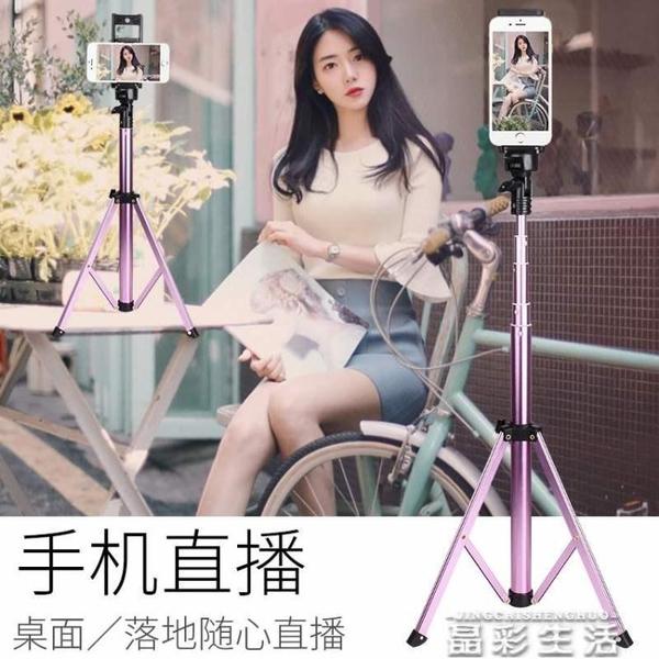 自拍棒自拍桿一體式平衡旋轉通用型三腳架手機遙控拍攝拍照三角支架 晶彩