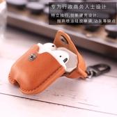 Jeefanc【軟皮款】蘋果Airpods2保護套二代airpods3 Pro殼 - 古梵希