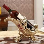 紅酒架 歐式紅酒架時尚創意酒托玄關擺件現代家用客廳酒櫃展示架酒瓶架子YYP 可可鞋櫃