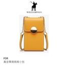 【愛瘋潮】WilliamPOLO 真皮單肩側背小包 肩帶可調 肩背包
