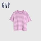 Gap女裝 純棉質感厚磅圓領短袖T恤 629536-紫色條紋