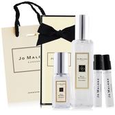 Jo Malone 藍風鈴香水(30ml+9ml+1.5mlX2)贈品牌提袋