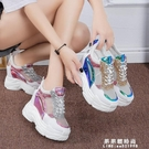 網紅老爹鞋女超高跟春夏透氣網鏤空涼鞋鬆糕12cm內增高厚底運動鞋 果果新品