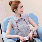 新款夏裝韓版polo領刺繡條紋襯衫女百搭顯瘦無袖雪紡衫上衣潮  提拉米蘇