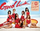 王牌女神AOA Good Luck 台灣...
