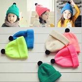 螢光糖果色單球反折毛帽  (2~6歲)  橘魔法 聖誕節保暖推薦現貨 毛帽 中性款 童帽