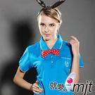 【微笑MIT】Aiken Sport艾肯/伯國-女款短袖 精梳棉POLO衫 AK13736(翠藍)