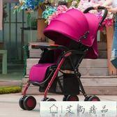 嬰兒推車可坐可躺輕便攜兒車手推車-艾尚精品 艾尚精品