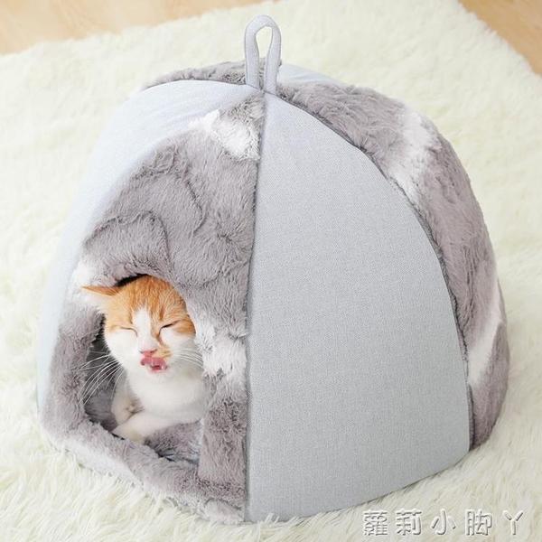 貓窩保暖過冬深睡眠小型犬狗窩封閉式狗屋冬季狗舍貓咪睡覺的帳篷 NMS蘿莉新品